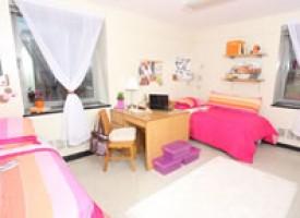 Residencia 92Y habitación