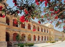 Место школы