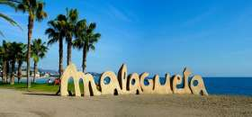 Пляже в Малаге