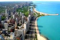 Oferta para cursos de Inglés en Chicago Centro - Kaplan